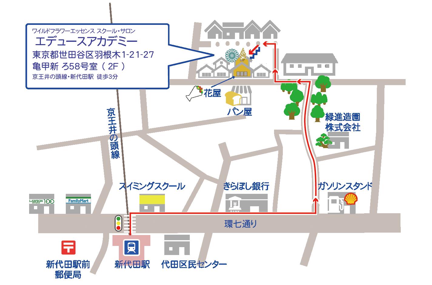 エデュースアカデミー東京 地図