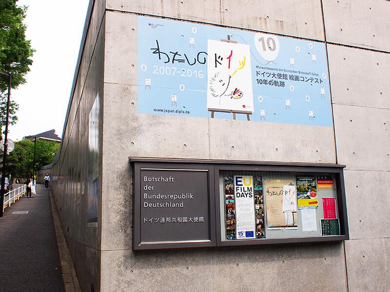 エデュースアカデミー東京・本校までの道順08