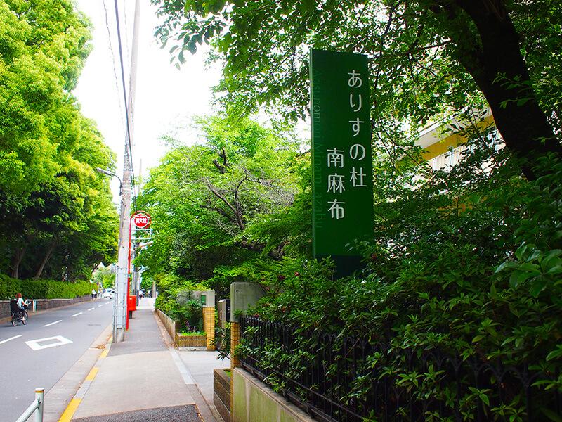 エデュースアカデミー東京・本校までの道順09