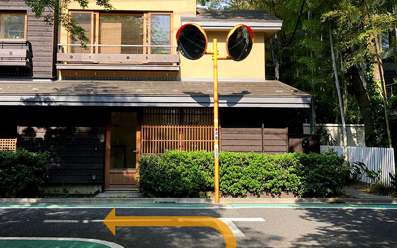 エデュースアカデミー東京・本校までの道順06