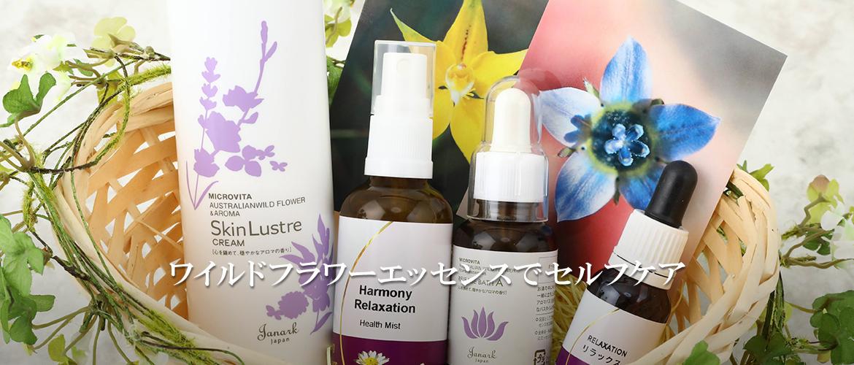Health & beauty 内側から輝く美と健康